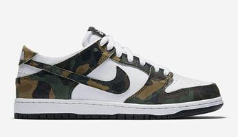 sepatu nike terbaru harga sepatu nike - img 588fd0e300f5a 1 - Kumpulan Harga Sepatu Nike Terbaru
