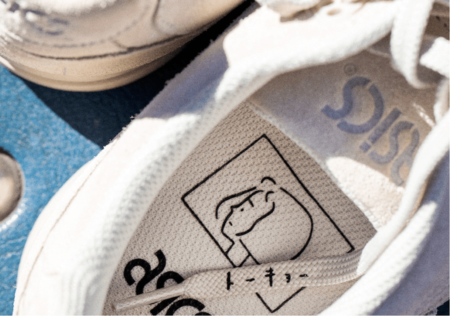 asics menggandeng seniman jepang yu nagaba - img 5cce807ff371d - ASICS Menggandeng Seniman Jepang Yu Nagaba Untuk Melengkapi Koleksi Asics Gel Saga.